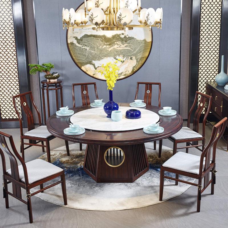 新中式家具TM9901餐桌